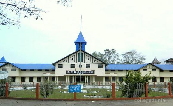 ASSAM MEDICAL COLLEGE AND HOSPITAL